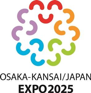 2025日本万国博覧会誘致委員会ロゴ